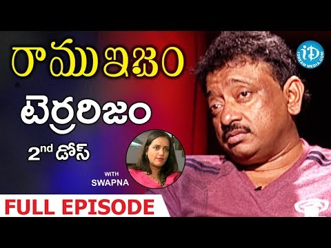 RGV About Terrorism (టెర్రరిజం) – Full Episode || Ramuism 2nd Dose | #Ramuism | Telugu
