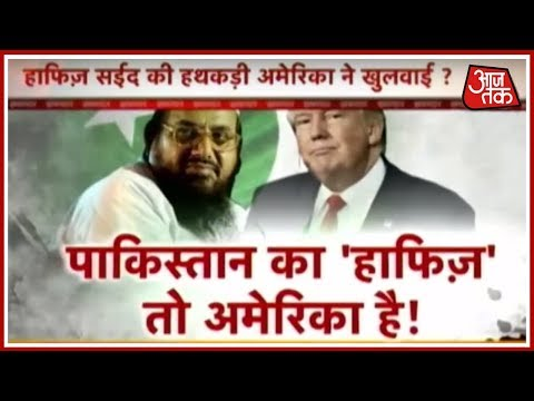 Khabardaar | Should India Rely on America Over Fight Against Pakistan's Terrorism?