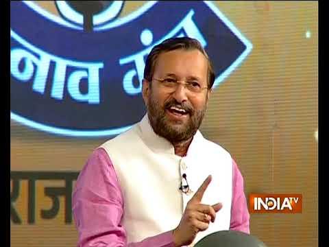 BJP has taken stern action against terrorism, everyday terrorists are killed, says Prakash Javadekar