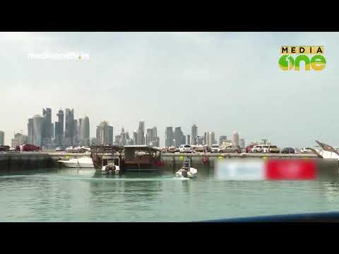 കള്ളപ്പണ-ഭീകരവാദ പ്രവര്ത്തനങ്ങള്ക്കെതിരെ നീക്കങ്ങളുമായി ഖത്തര് | Qatar Against Terrorism