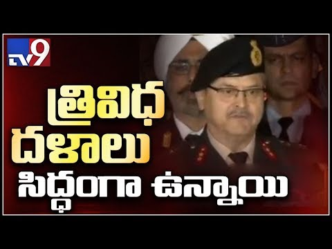 if Pakistan will support terrorism we will stay prepared to destroy terror camps – Major Bahal – TV9