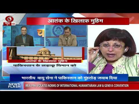 Charcha Mein | Action Against terrorism