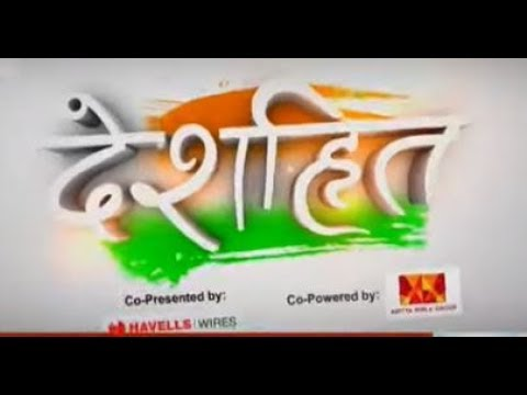 Deshhit: Double attack on Terrorism