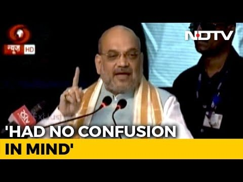 Article 370 Removal Will Result In End Of Terrorism In Kashmir: Amit Shah