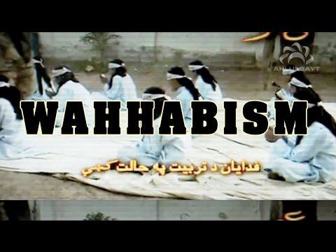 Wahhabism: The School of Ibn Taymiyyah – The Root of Terrorism?