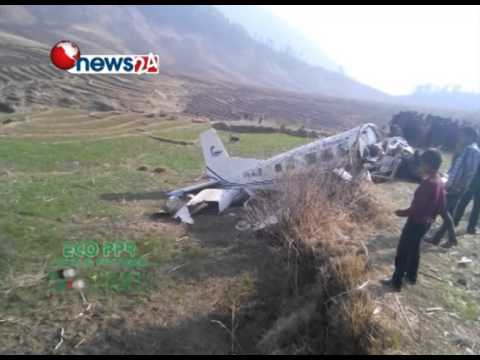 विमान कालीकोटको चिल्खायामा दुर्घटना ! PLANE CRASH IN KALIKOT, POWER NEWS: PRESENTER: PREM BANIYA.