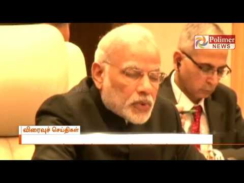 PM Modi to talk with International leaders on eradicating Terrorism | Polimer News