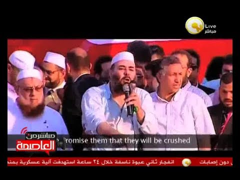 "TERRORISM : Muslim Brotherhood ""peaceful"" protests"