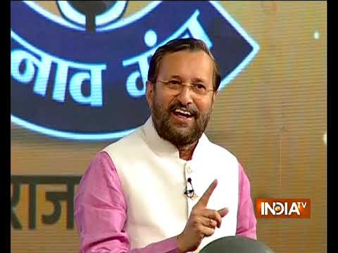 BJP has taken stern action against terrorism, everyday terrorists are killed, says Prakash Javadekar