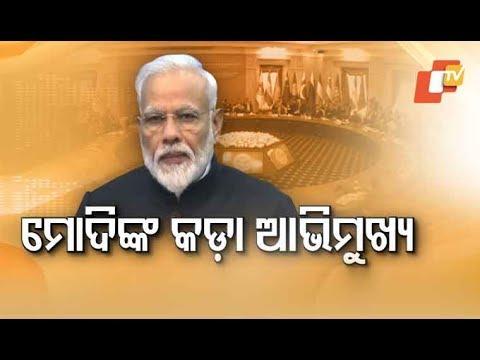 SCO Summit – PM Modi Shames Pakistan Over Terrorism