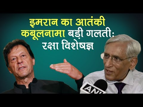 Imran Khan's confession on Terrorism is a strategical blunder: Defense Expert P.K Sehgal