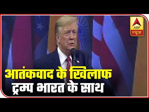 Committed To Fight Threat of Radical Islamic Terrorism: Trump | ABP News