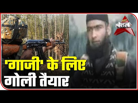 Terrorism Virus: Meet Hizbul's New Chief Gazi Haider | ABP Special