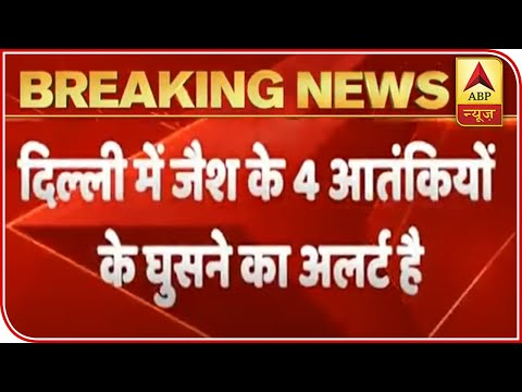 Delhi To Witness Terrorist Attack Soon? | ABP News